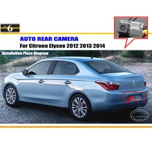 Car Rear Reverse Camera For Citroen Elysee 2012 2013 2014 / Back Up Parking Camera / HD CCD RCA NTST PAL / License Plate Light