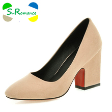 S.Romance Women Pumps Plus Size 34-43 Fashion Slip-On Elegant High HeelsOffice Lady Woman Shoes Black Red Blue Yellow Gray SH399