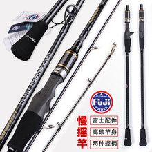 Lurekiller Full Fuji Parts 2.0m Slow Jigging Rod Boat Fishing Rod  Spinning And Casting Style PE2-4 Lure 100-300g