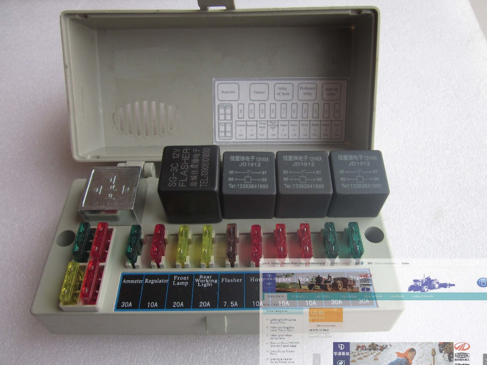 Jinma tractor 30-35HP series tractor parts, the fuse box assembly, Code number:  C703-003<br>