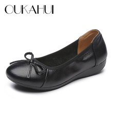 OKH Summer\Autumn Shallow Genuine Leather Ballet Flats Women Shoes 2017 Bowknot Soft Solid Slip-On Casual Pregnant Shoes Women(China)