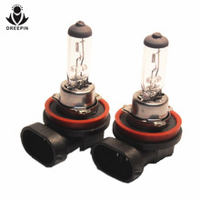 DREEPIN car fog lamp H11 12V 55W pgj19-2 clear car light source external lights foglight halogen bulb quartz glass drop shipping(China)