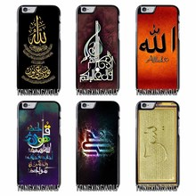 Muslim Surah Ikhlas Islamic Cover Case for Samsung A3 A5 A7 2015 2016 2017 Sony Z1 Z2 Z3 Z5 Compact X XA XZ Performance(China)