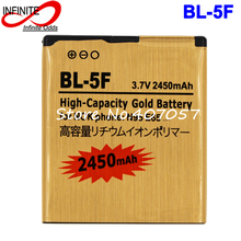2450mAh BL-5F For Nokia N96 N95 Gold Battery BL 5F BL5F VI238 P69(China)