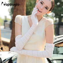 Fashion Sexy Ladies Summer Gloves for Women Long Lace Protective Outdoor Car UV Sunscreen Glove for Lady White Pink Mittens