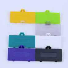 5pcs Battery Pack Cover Shell Case Kit for Nintendo GBP Game Boy Pocket console battery cover