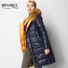 Women Coat Jacket Warm Woman Parka Jacket with a Real Raccoon Fur Winter Thick Coat Women MIEGOFCE 2016 New Winter Collection