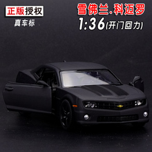 Matte Black Licensed Diecast Metal 1:36 Scale Car Model For The Chevrolet Camaro Collection Alloy Model Pull Back Toys Car