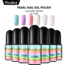 Yinikiz Shell Gel Polish Manicure Varnish Summer Light Color Series Decor Soak Off UV LED Nail Polish Noble(China)