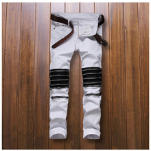 White Skinny Jeans Men Stretch Zipper Ankle Mens Biker Jeans Brand Casual Trousers Tight Denim Jogger Pants Swag