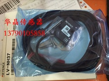 New original Keyence laser sensor head LV-NH37(China)