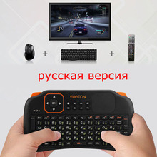 2.4G Fly Air Mouse Russian English Wireless Gaming Keyboard  Touchpad Handheld For Android Mini PC Smart TV Box Computer
