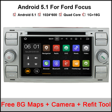 Android 5.1 Car DVD Player For Ford Focus 3 Focus 2012 With GPS Navigation Bluetooth Radio wifi support DAB/DTV/3G/OBD Free maps(China)