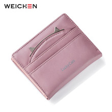 WEICHEN Korean Cute Cat Anime Pattern Fold Mini Wallet Purses For Women PU Leather Coin Card Holder  Bag Female Small Clutch
