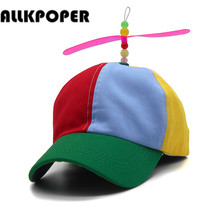 ALLKPOPER Funny Adult Kids Propeller Baseball Caps Colorful Patchwork Brand Hat Propeller Bamboo Dragonfly Children Boys Girls