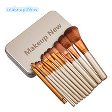 Makeup new 12 PCS/lot Professional Makeup Brush Set Brushes For Makeup Maquillage Make Up  Makeup Set Brush kit Sets kit