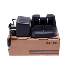 220V Li Battery Charger for Icom Radio for IC-U80E/IC-V80E/IC-F4108D/IC-F3108/IC-F4008/F3008