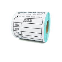 thermal label sticker 100MM x 150MM (500 labels) TOP Direct thermal label Amazon ebay 4x6 shipping label(China)