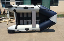 "Free sea shipping Goethe 8' 11"" Inflatable Fishing Boat"
