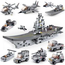 9pcs/lot Military Star Wars Spaceship model building kits compatible lego Toys Airplane Aircraft Carrier Compatible 005