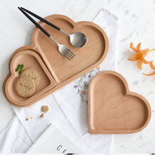 Japanese creative heart shape solid wood plate cloud dish big small snack wooden tray cake fruit tray
