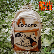 Anime Tonari no Totoro Cosplay Canvas shoulder bag female Japanese and Korean college wind travel backpack student bag graffiti