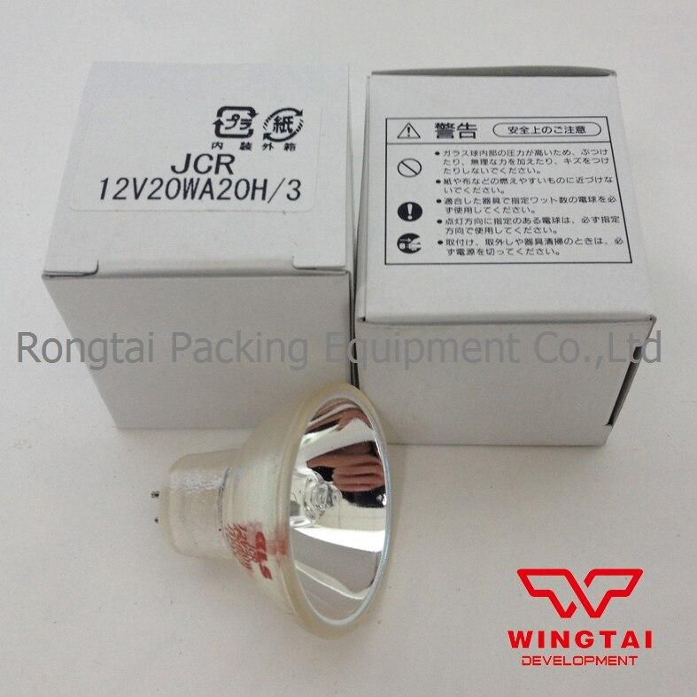 Japan KLS JCR 12V20WA20H/3 Fiber Optic Optical System Halogen Lamp 5pcs One Lot<br>