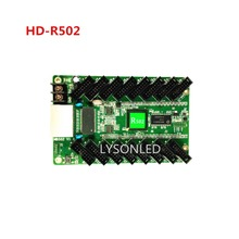 LYSONLED 2017 Special Offer Huidu HD-R502E Asynchronous Full Color LED Display Receiving Card 12xHUB75E Support C10/C30/A30/A30+