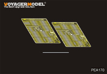 Voyager model PEA170 1/35 Modren Russian army T-62 Medium Tank Slat Armour (PATTEN 1)(For TRUMPETER)
