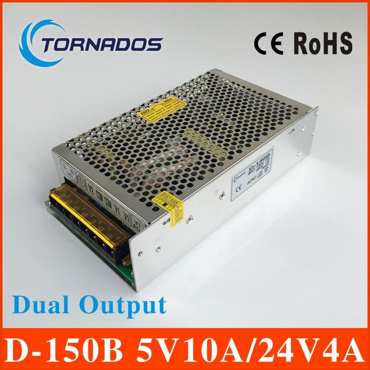 D-150B dual Output power supply 150W 5v10A 24v4A ac to dc power supply 5V 24V OEM/ODM<br><br>Aliexpress