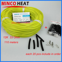 12K Infrared Floor Heating Cable System Carbon Fiber Electric Hotline Wire 3mm Rubber, Can DIY Electric Blanket