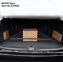 Car SUV Luggage Storage holder Mesh Nets for Renault CLIO CAPTUR Megane Koleos FLUENCE Talisman FRENDZY