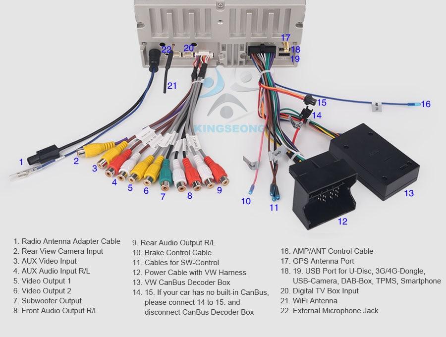 ES8898V-E24-Wiring-Diagram