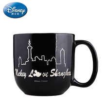 Disney Ceramic Water Bottle 450ml With Handgrip City Pattern Milk,Coffe Cup For Office Home Eco-Friendly Material Ceramic Mug(China)