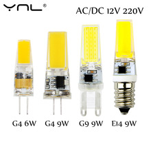Bombillas LED Bulb G9 G4 E14 220V 3W 6W 9W Dimmable Lampada LED Lamp G4 AC DC 12V COB Lights Replace Halogen(China)