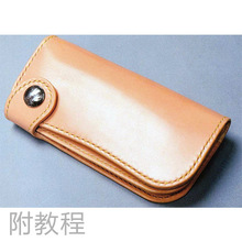 [C-002] DIY leather wallet CONCHO Wallet Purse Changcai cloth pattern drawing