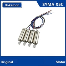 Syma X5 X5C X55 X55G RC Quadcopter Spare Parts CW/CCW Motor (BUY 4PCS 20%OFF)(China)
