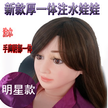 Products Pronunciation Silicone Doll Entity Inflatable Doll Male Health Care Brinquedo Inflavel Can Be Filled with Water