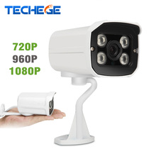 Techege 1080P IP Camera HD 2.0MP Security Camera night vision Onvif motion detection P2P IR Cut Filter  720p 960p CCTV Camera