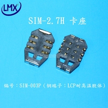 Free shipping 30pcs/lot SIM-KLB-03-2.7H card connector copper terminal LCP high temperature resistance