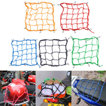 40*40cm Motorcycle Helmet Net Mesh for Storage Carrier Bags,Cargo Fix Net for Motorcycles,Helmet Sundries Net with 6 Metal Hook(China)
