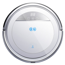 Aituo Intelligent Robot Vacuum Cleaner For Home Slim Quiet Cliff sensor Remote Control Self-Charge Mopping
