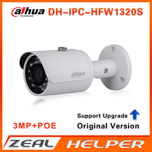 Original Dahua IPC-HFW1320S 3MP Full HD Network Small Bullet IR 30M 1080P Waterproof outdoor surveillance Camera Support Upgrade