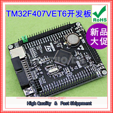 Free Shipping 1pcs STM32F407VET6 Development Board Cortex-M4 STM32 System Board ARM Core Board module (D2A1(China)