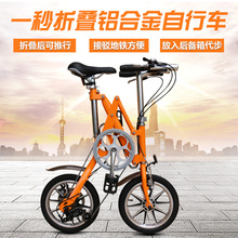 Billion Zhe 14-inch aluminum frame folding bike one second 16-inch aluminum light folding bike bicycle
