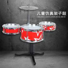 Children's toys, Musical Instruments, Tapping toys, educational Percussion instruments suit. The simulation drums toys