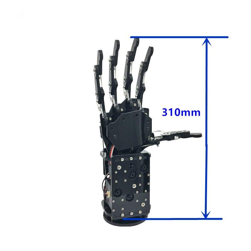 palm5dof (2)
