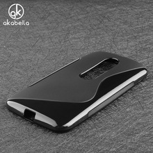 AKABEILA Phone Case For Motorola Moto G3 G(3rd gen)G+3 XT1540 XT1541 XT1542 XT1543 XT1544 XT1548 G 3rd Gen G Silicon Cover Shell(China)