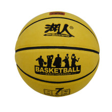 high quality basketball basket ball for men top basketball training ball(China)