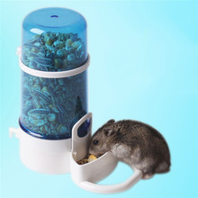 Automatic Small Pets Feeder High Quality Plastic Feeding Bowl For Hamsters Squirrels Hedgehogs Bird Automatic Pet Food Dispenser(China)